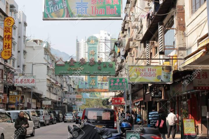 27093751-kowloon-city-.jpg
